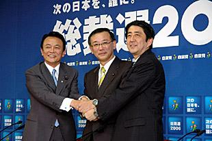 20060908c.jpg